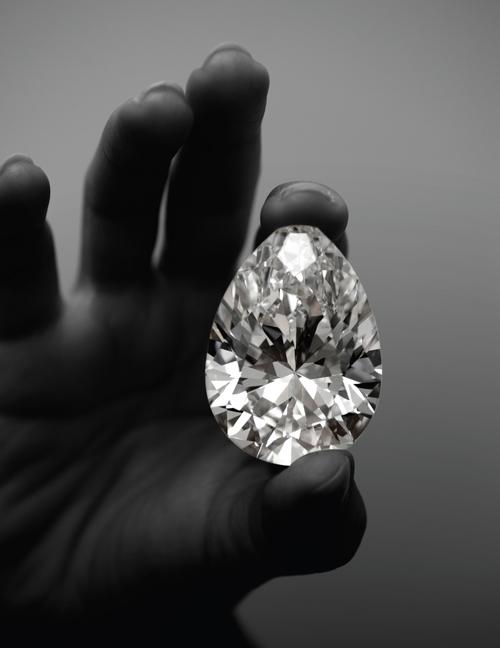 228.31 ct Harrods' Diamond