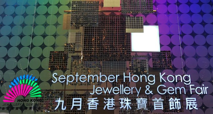Gem-A at Hong Kong Jewellery and Gem Fair 2019